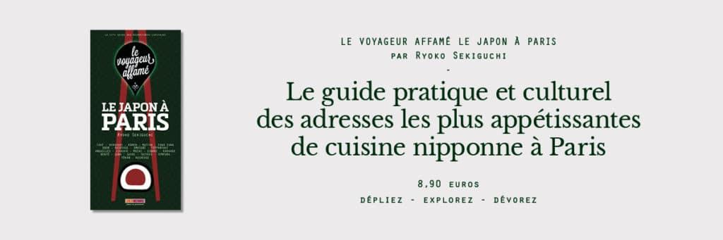 city guide voyageur affamé japon à paris ryoko sekiguchi