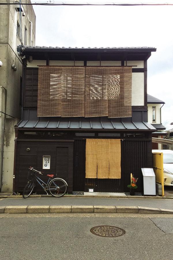 kyoto sobaya nicolas soba restaurant
