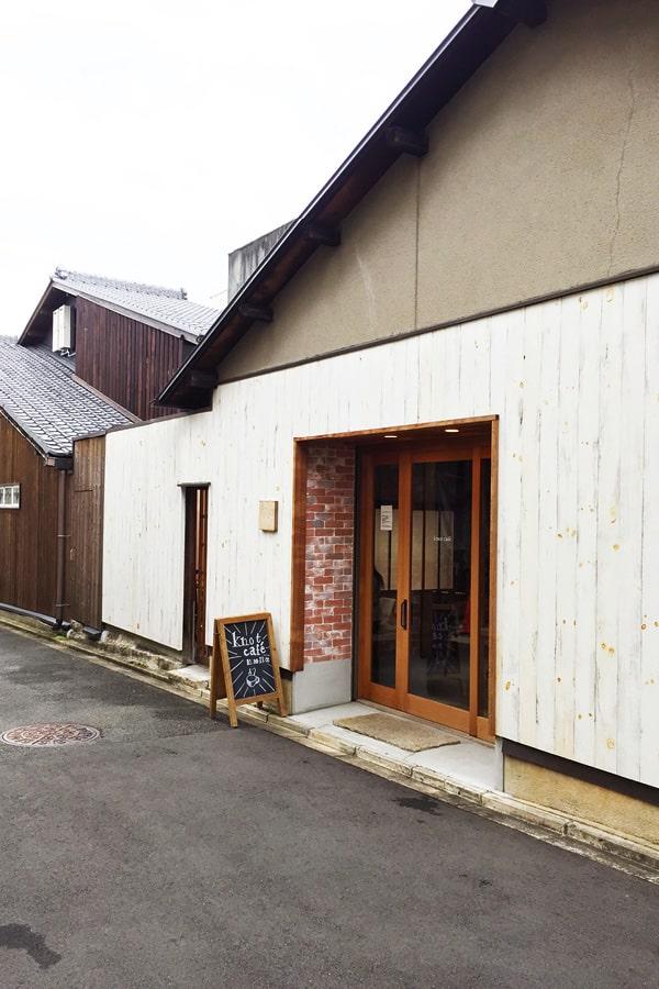 kyoto knot café