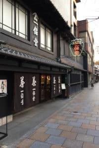kyoto ippodo